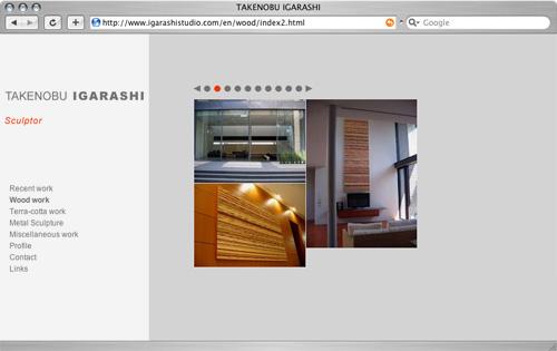 takenobu_igarashi_web_site